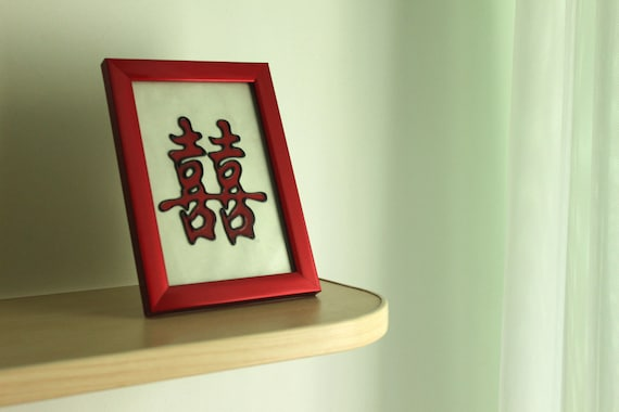 Double Happiness Hieroglyph Stained Glass Chinese Character Etsy