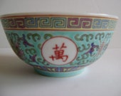 Vintage Chinese rice bowl Chinese decorative bowl Famille Rose Jiangxi Jingdezhen bowl Longevity, Luck, Happiness rice bowl.