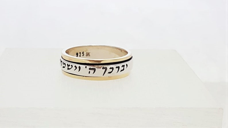 3453356e9b0e6 Priestly Blessing Ring Gold & Sterling Silver, Birkat Kohanim Band Rolling  Ring Gold Silver, Jewish Jewelry Gifts, Gift for Her Him