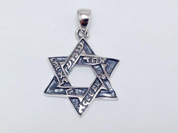 Shema Israel David Star Ring 925 Sterling Silver Jewish Judaica Women Jewelry