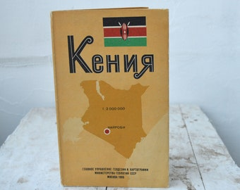 Map of kenya | Etsy