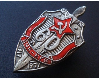 USSR Red Army WW2 Soviet military Badge 60 years Cheka-KGB