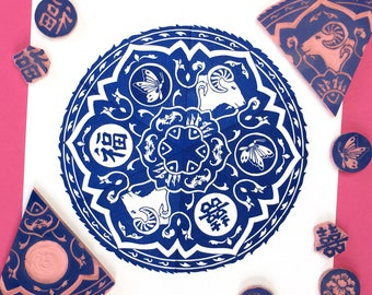 PRE-ORDER CUSTOM Chinese Zodiac Animal Mandala Block Print
