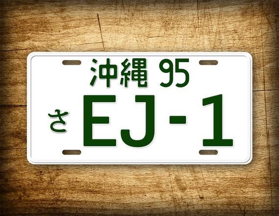 Honda Civic placas JDM EJ-1 Auto japonés etiqueta Japón