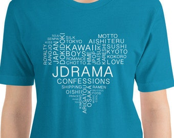 JDrama Confessions Heart Girl's Tee | A Women's Shirt for Japanese Drama Lovers