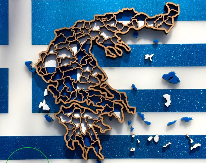 Featured listing image: Greek flag and landscape.  Superb, laser cut wall decoration in MDF and coloured acrylic.