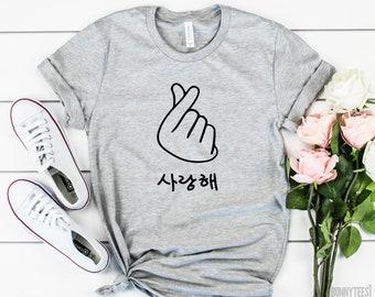 Korean finger heart   Etsy