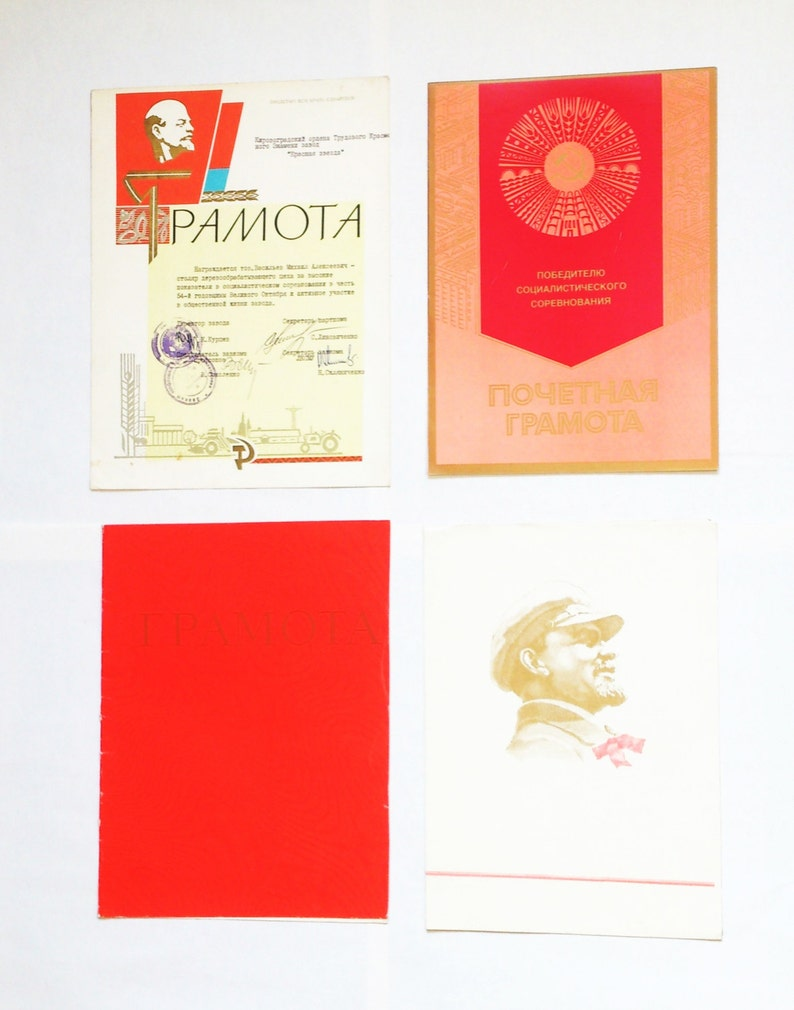 Sale off -20/% Set of 6 soviet diplomas The Charter Certificate of honor.