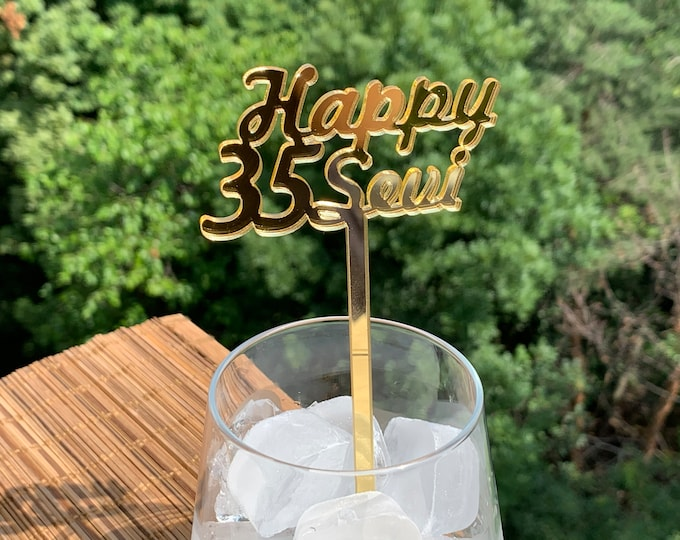 Personalized Any Name and Age Centerpiece Cake Topper Drink Stirrers Birthday Party Table Decor Swizzle Stir Sticks Cocktail Custom Cupcake