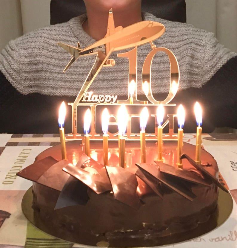 Airplane Cake Topper Aeroplane Happy 10th Birthday Party