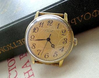 Raketa 2609.HA coffee beige dial mens watch vintage // Soviet watch // Wristwatch USSR // wind up watch men // gold plated mechanical watch