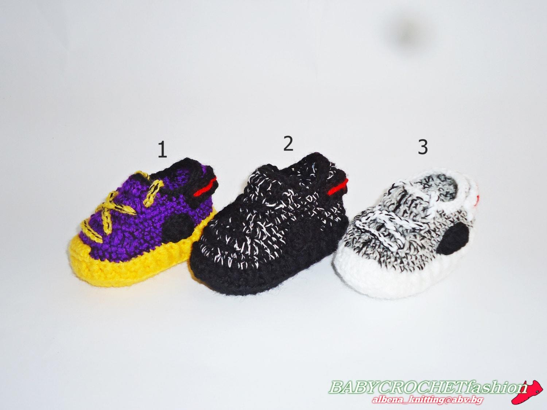 Botas crochet Yezzy zapatos zapatos de bebé del ganchillo | Etsy