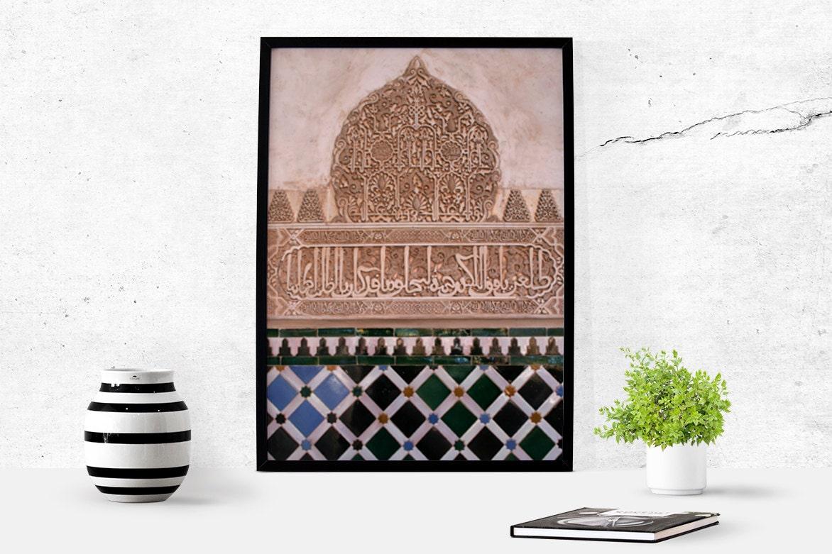 art mural alhambra pendaison de cr maill re cadeau grenade etsy. Black Bedroom Furniture Sets. Home Design Ideas