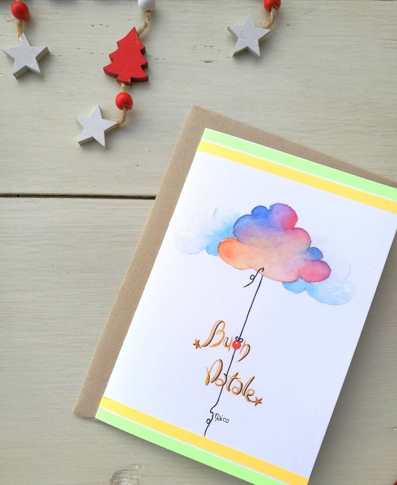 Christmas card, greeting card, personalized ticket, watercolor, Christmas card, custom dedication/phrase-clouds #1