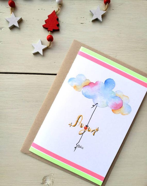 Christmas card, greeting card, personalized ticket, watercolor, Christmas card, custom dedication/phrase-clouds #2