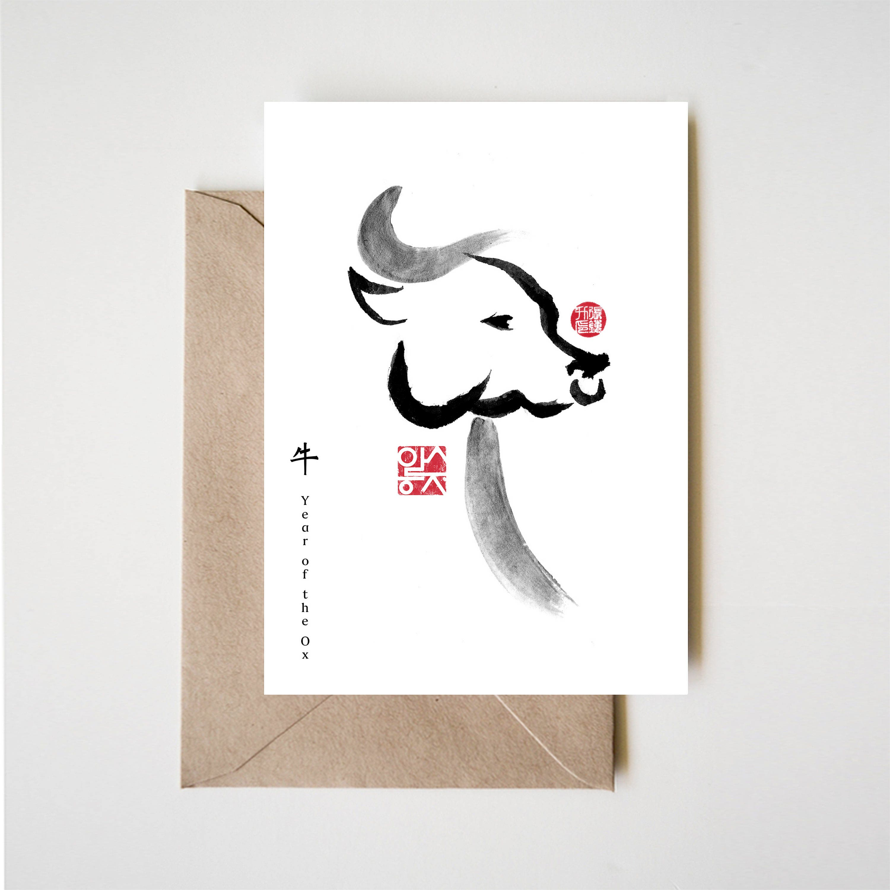 Year Of The Ox Zodiac Card Chinese Letters Inspired Symbolic Etsy