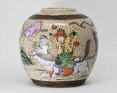 Chinese vintage crackle glaze porcelain ginger jar, mid 20th century