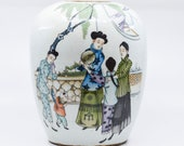 Antique Chinese Republic period porcelain jar, 10.5 inches tall, 1940s