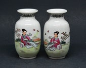 Chinese vntage pair porcelain mirror images miniature vases, 3.5 inches tall, mid 20th century.