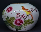 Chinese antique porcelain Republic period calligraphy ginger jar, ca early 1900s