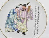 Stnning , vintage Chinese porcelain , handpainted , plate. 10 inches wide, 1940s