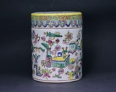 Antique Chinese porcelain lidded jar decorated in Buddhist objects , 6 inches tall, early 1900s