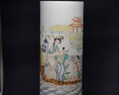 Antique Chinese porcelain Republic period brush pot, 11 inches tall, 1940s