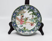 Vintage Chinese porcelain plate, 9 inches wide, mid 20th century