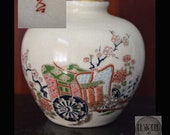 Earthernware Satsuma with Script (possibly) Kutani Mark. Interesting Japanese Court Carriage Vase - AU CG028