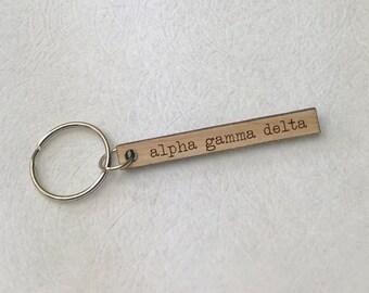 Delta Gamma Vintage Motel Keychain