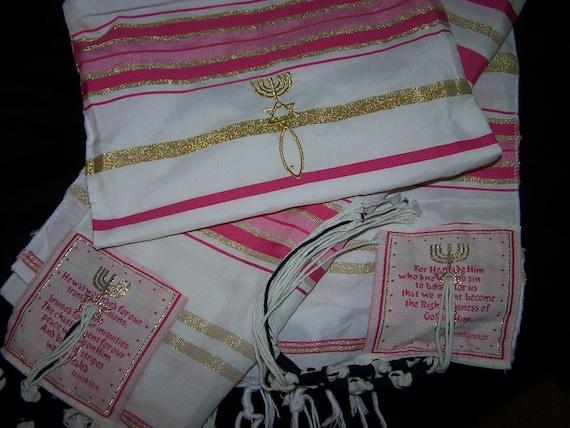 New Covenant Messianic Jewish Tallit Prayer Shawl Includes Matching Tallit Bag