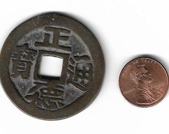 zheng de tong bao (正德通宝) 1505-1521