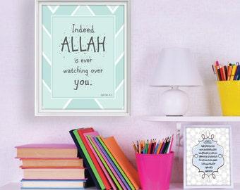 Masha Allah Be Brave Instant Digital Download Kids Etsy
