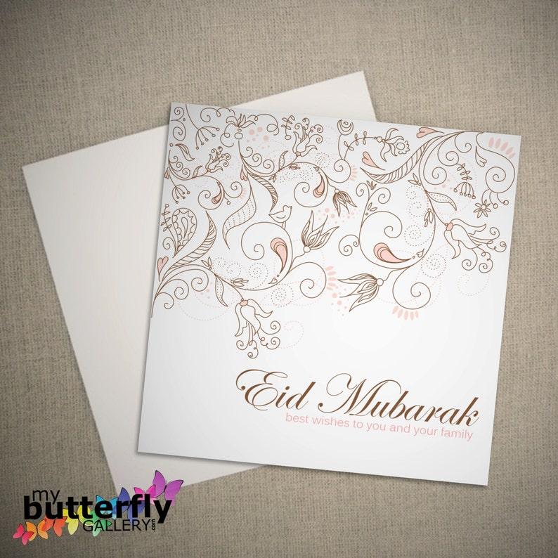 printable eid mubarak card set digital download set of 4