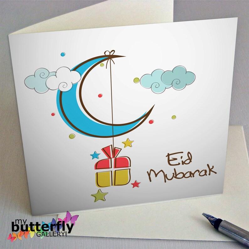 Printable Eid Mubarak Card Digital Download Cards