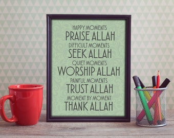 "Islamic Art - Instant Digital Download - Printable 8x10"""