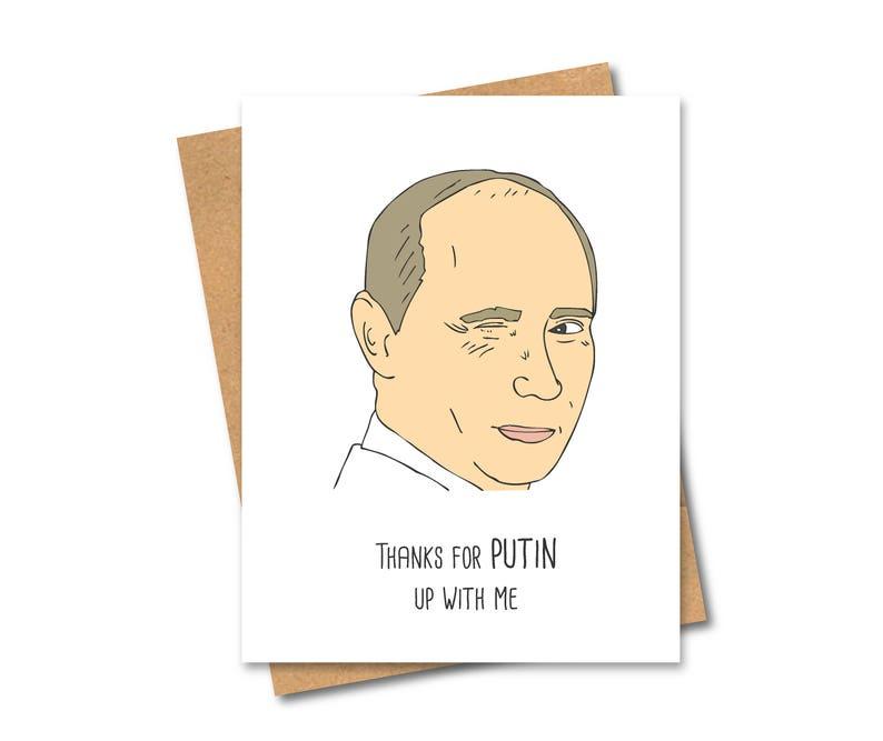 Funny Thank you Card  Vladimir Putin image 0