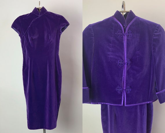 1950s Velvet Majesty Cheongsam Set | 50s Royal Purple Velvet Dress & Silk-Lined Jacket with Frog Closures and Satin Trim | XS Extra Small