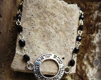 Shema Bracelet  | Judaica Jewelry  |  Silver Shema Bracelet  | Bat Mitzvah Gift  |  Prayer Bracelet | Customize Your Color Chain