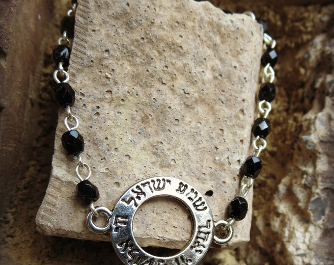 Shema Bracelet  | Judaica Jewelry  |  Silver Shema Bracelet  | Bat Mitzvah Gift  |  Prayer Bracelet | Customize Your Color Chain