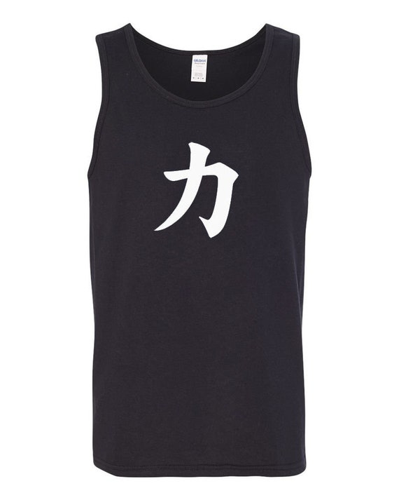 Strength Japanese Symbol Kanji Mens Tank Top Etsy