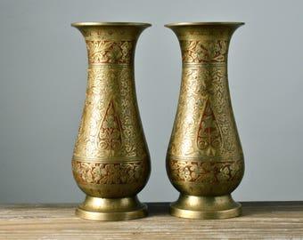 Pair of vintage Indian brass vases. Ornate, engraved, pedestal vase. Boho decor. Primitive metal vases. Moroccan, Turkish themes.