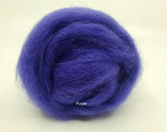 Purple Romney Wool Roving for Needle Felting One Ounce