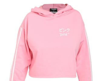 9026520a069f1 Pink Japanese Crop Sweater Jumper Top T Shirt Womens Ladies Girl Tumblr  Hipster Baby Doll Grunge Swag Goth Kawaii Cute Baby Doll Symbol Cry