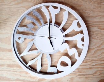 40cm (15.74 in) Wall clock modern arabic, wooden, moroccan style - different colors, two color layers, black white - 30cm size other listing