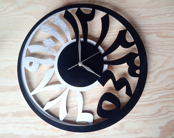 30cm (11.81 in) Wall clock modern arabic, wooden, moroccan style - different colors, two color layers, black white - 40cm size other listing