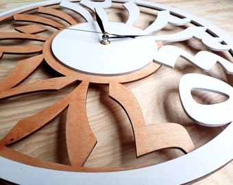 60cm (23.62 in) Wall clock modern arabic, wooden, different colors, two color layers, black white - others sizes other listings