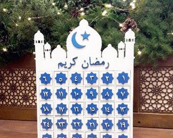 "Big Ramadan Box ""Ramadan Mubarak"" in arabic"