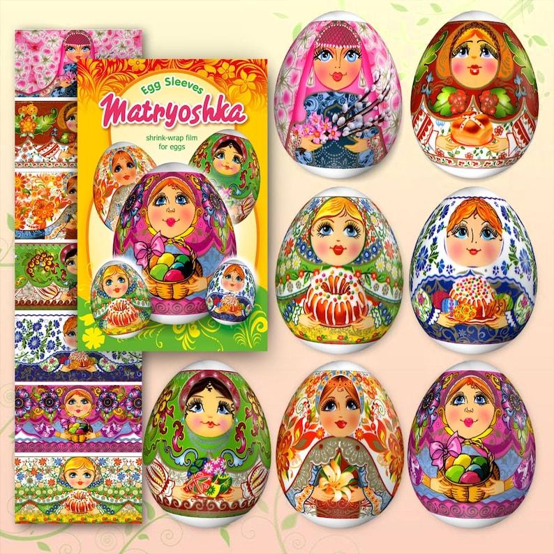 Matryoshka-Babushka 8 Easter Egg Sleeves Shrink Wraps Egg image 0