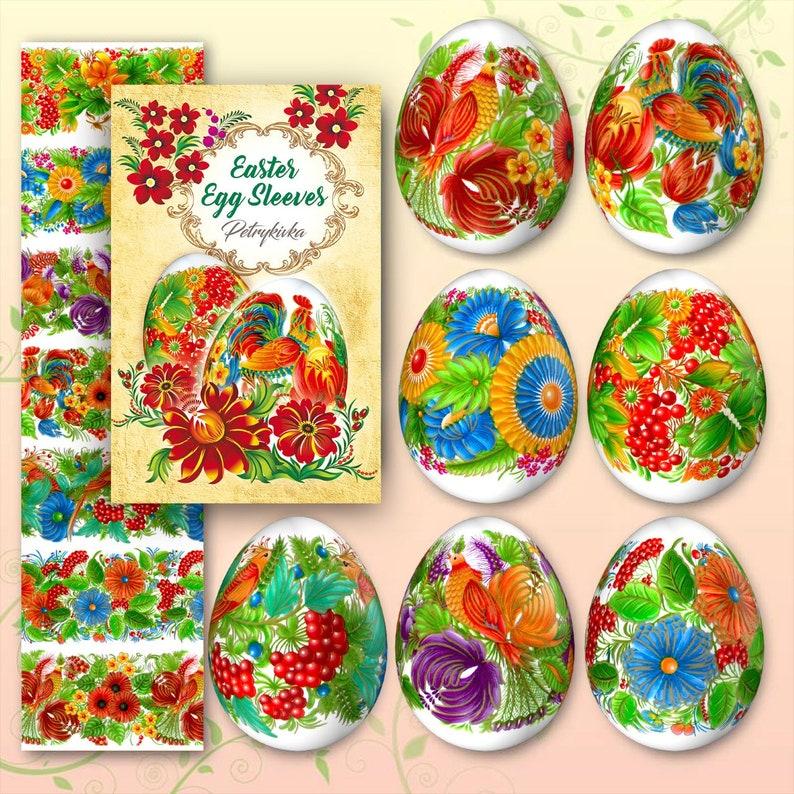 Petrykivka 56 Egg Sleeves  Shrink Wraps Egg Sleeves  Egg image 0